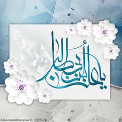 Design of the Birth of imam ali A-S-3