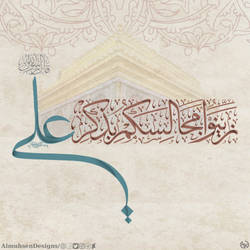 Design of the Birth of imam ali A-S-4 by AlmuhsenDesigns