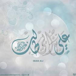 Design of the Birth of imam ali A-S-5
