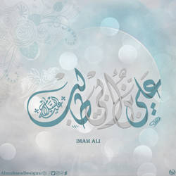Design of the Birth of imam ali A-S-5 by AlmuhsenDesigns
