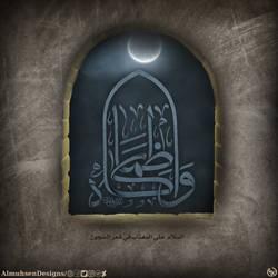 Design of the Birth of imam al-kadhim A-S-1
