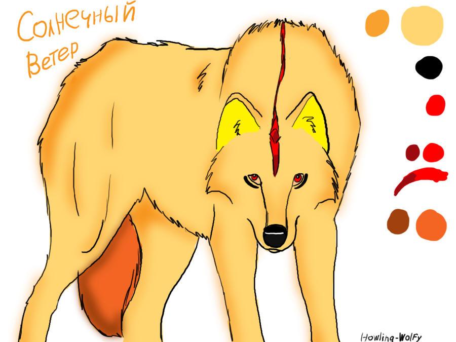 http://fc05.deviantart.net/fs70/i/2010/334/2/4/solar_wind_by_howling_wolfy-d33x4wv.jpg