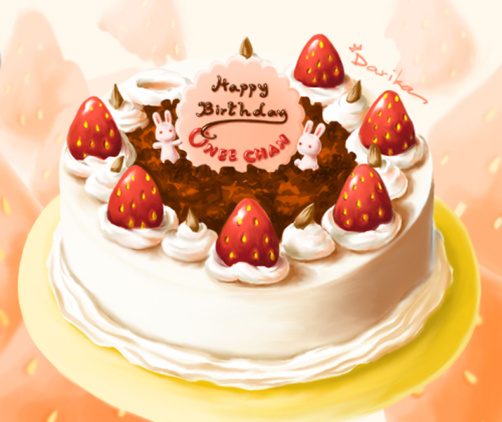 Sweet Cake Images Download : Sweet cake by DarikaArt on deviantART