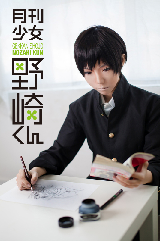 Gekkan Shojo Nozaki-kun - Mayu Nozaki by arisluna
