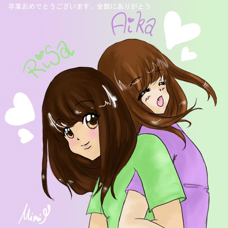 Niigaki Risa and Mitsui Aika: Congratulations. by mmmCockimmm