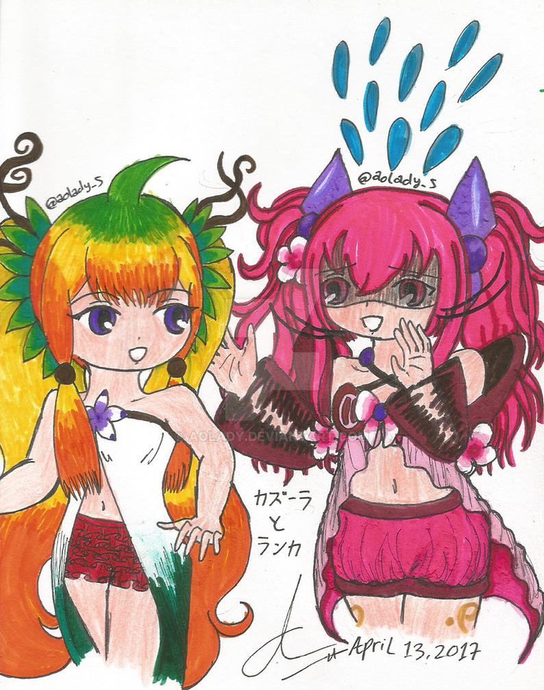 Kazuura and Ranka by AoLady