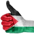 Like Palestine Avatar by Quadraro