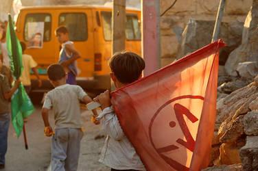 l Live in Gaza by Quadraro