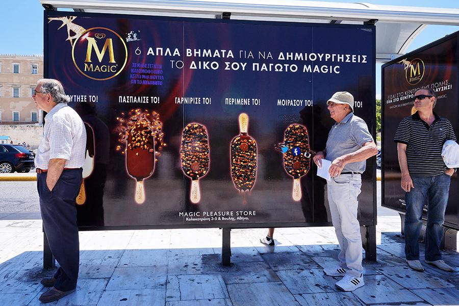 Magic Ice Cream by StamatisGR