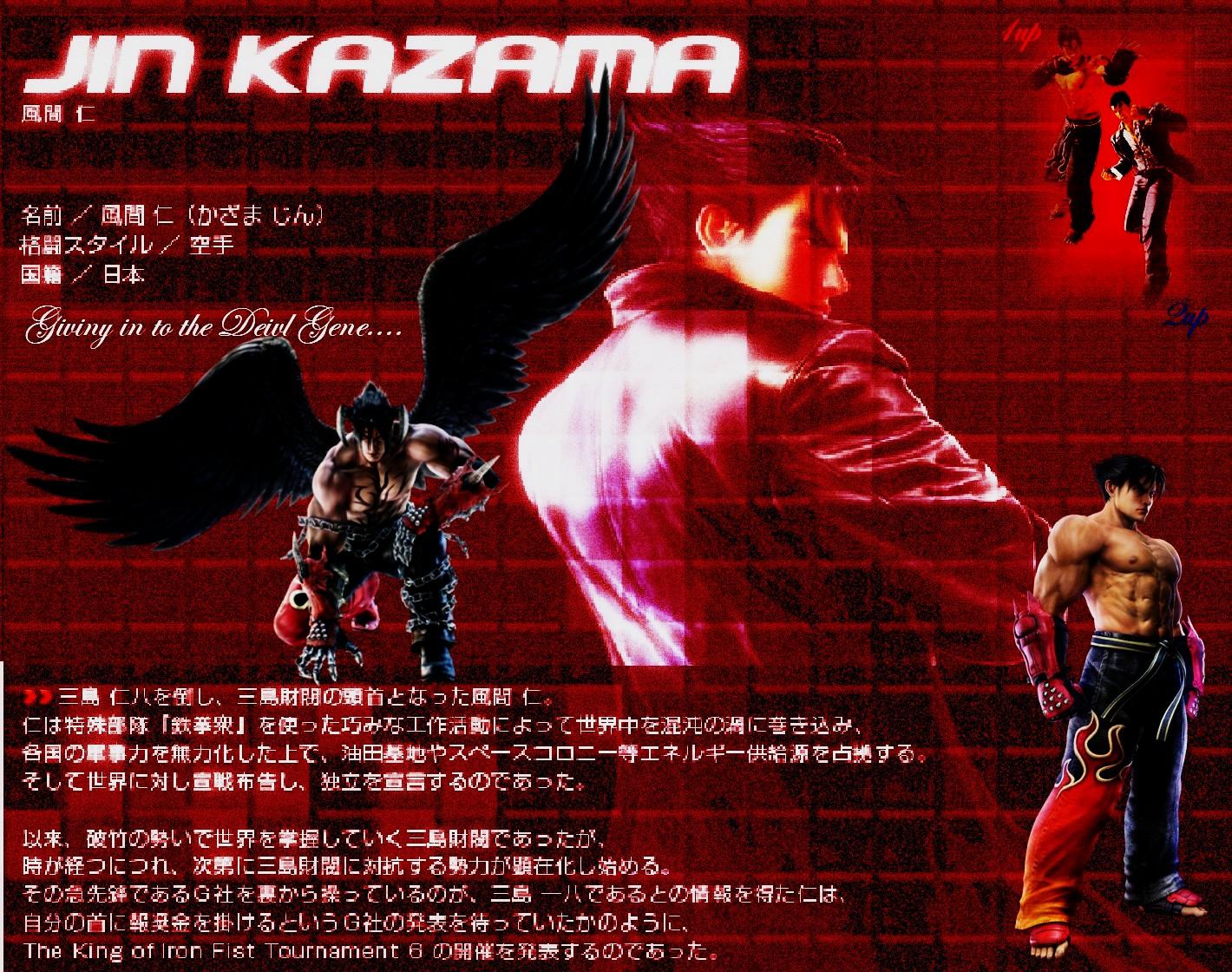 Wallpaper by RokudaimeXHinata by The-JinKazama-Club