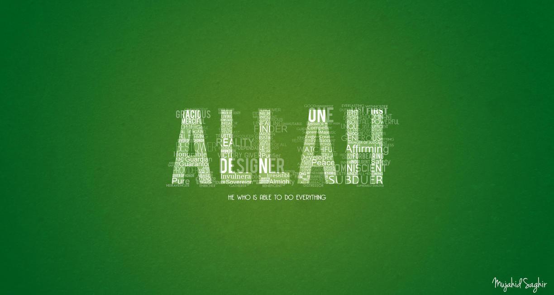 allah wallpapersallah pictures mobile - photo #39
