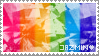 Rainbow Wrapper 2 by JaM-FaiRY