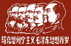 Maoism by Sovietmaster
