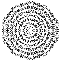 Dscript text art Glyph Disc - reflect text symbols by dscript