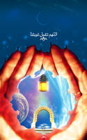 Ramadan 08 by alnassre
