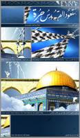 Jerusalem Day :details by alnassre