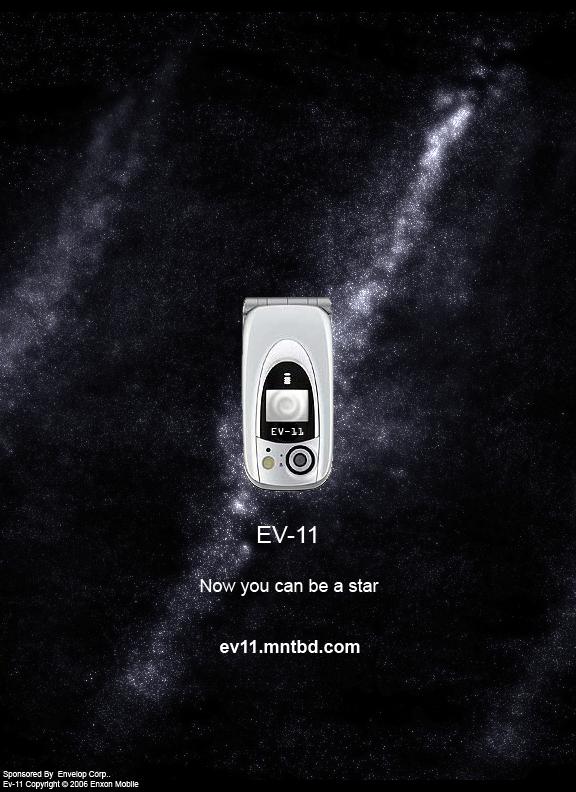 EV-11 Alpha
