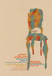 My Chairs by najafi