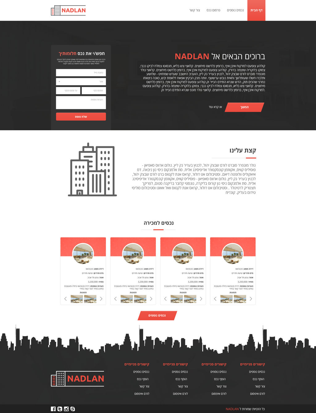 Nadlan - Website by LidaRR on DeviantArt