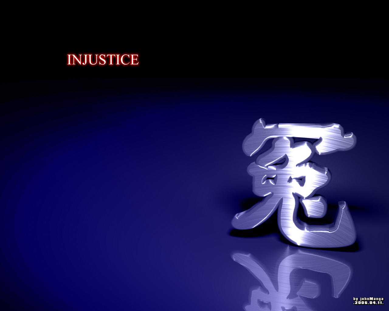 Injustice-in-blue by johnmanga