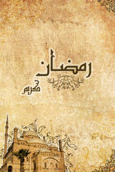 Ramadan background for iPhone. by BreathlessArtist