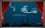 Ramadan design - 2011