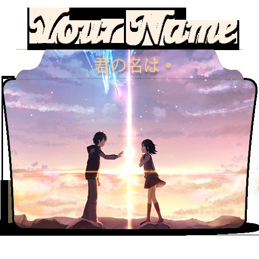 Kimi No Na Wa Your Name 2016 Folder Icon By Sithshit On Deviantart