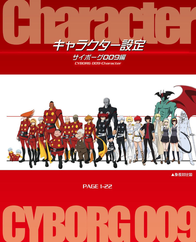 Characters Cyborg 009 By