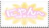 Nyan Neko Sugar Girls Stamp by SapphireFayth