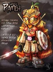[SOLD] Adoptable Ramen Samurai