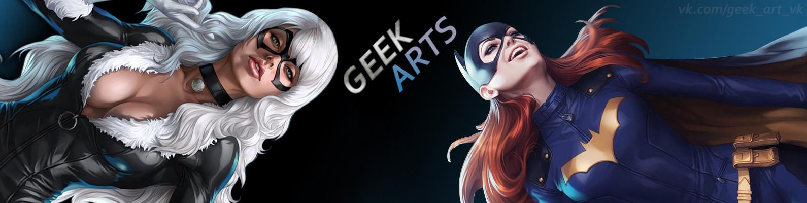 Geek Arts by lovegrudb