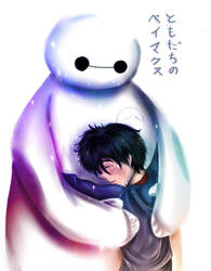 My Friend Baymax