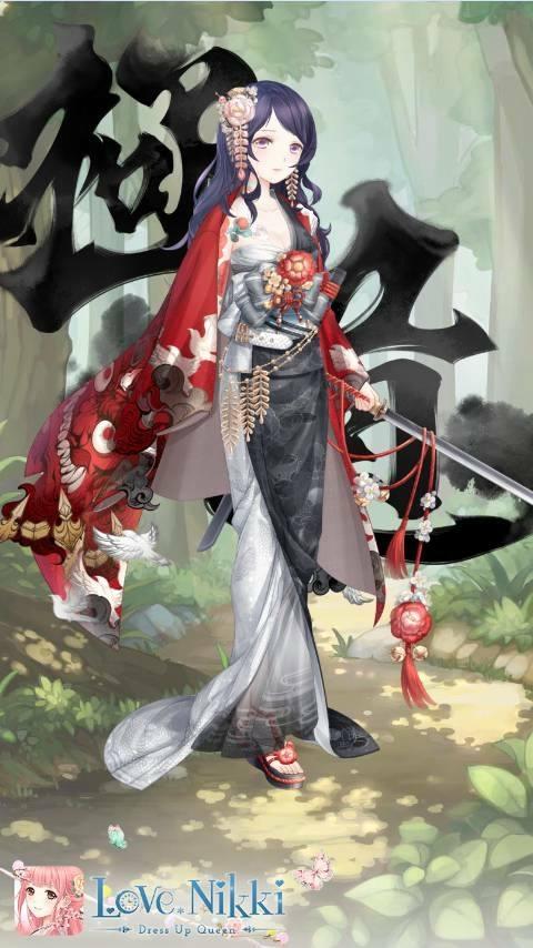 LN-Sad Princess Destiny by DestinyLovesShiva