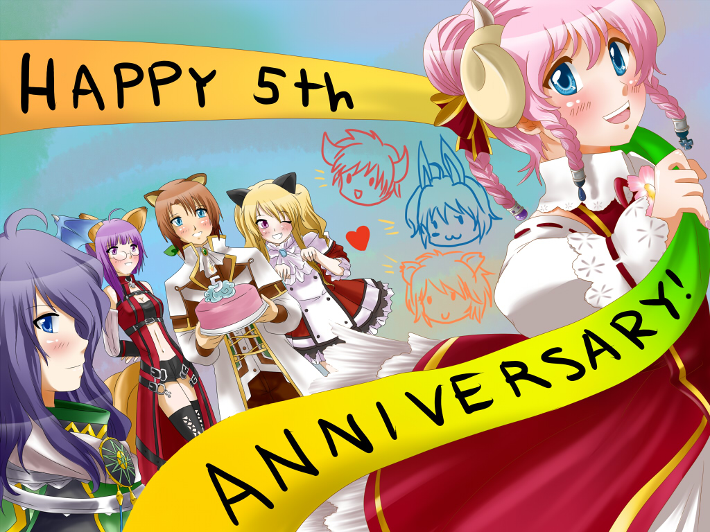 TO: Happy 5th Anniversary By HanuWabbit On DeviantArt