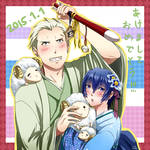 P4: Kannao - Happy New Year 2015 -