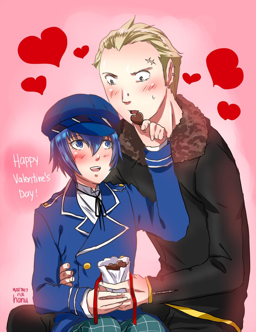Kannao Valentine's Day