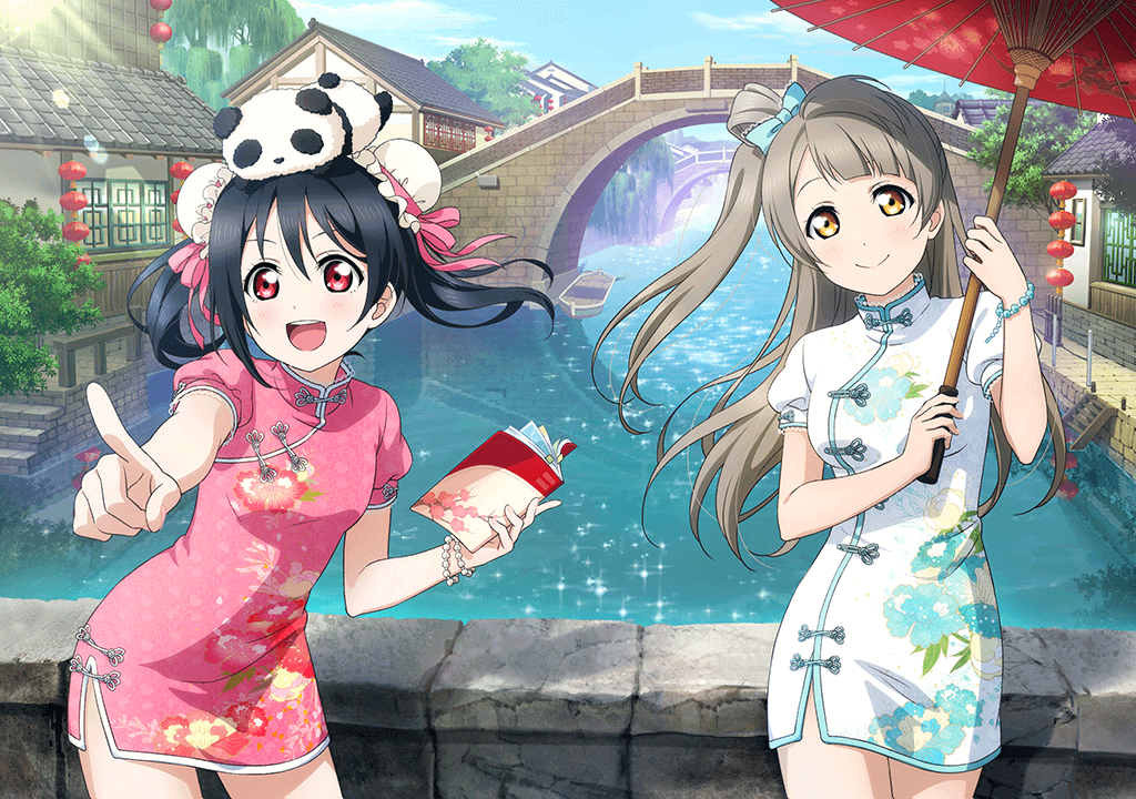Love Live SIF Pair URs China Dress Set Unidolized by femenis on