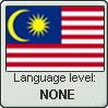 Malay Language level - None by Akiahashi