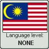 Malay Language level - None by Akiahashi