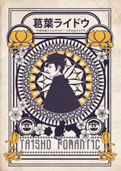 Taisho Roman by vegarden