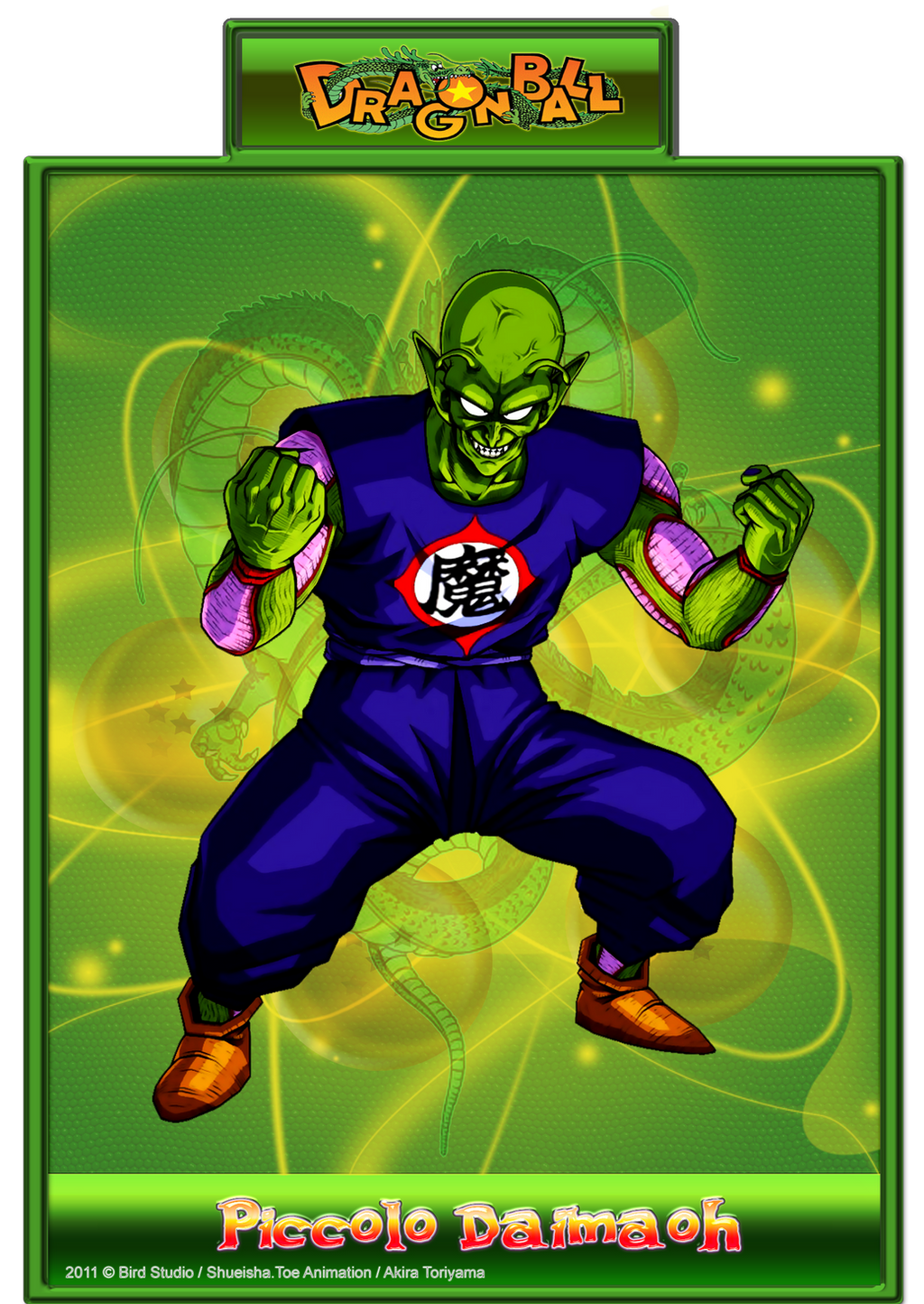 Piccolo Daimaoh by CHangopepe