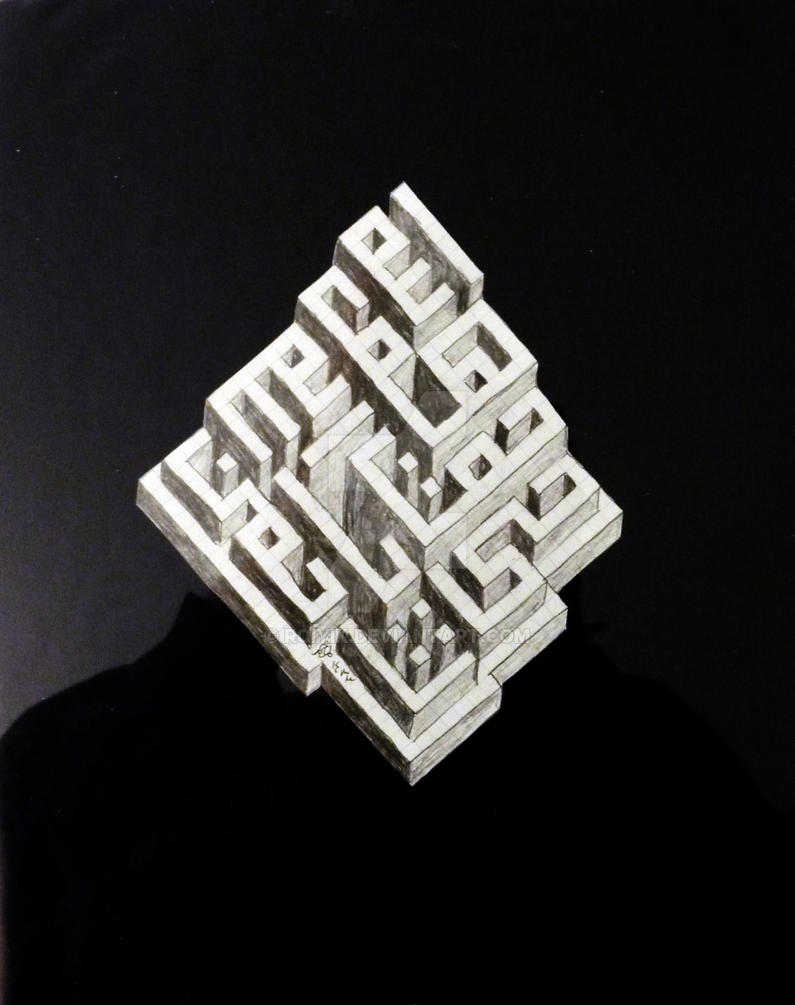 Kufi Extrusion 1 by RoiYik
