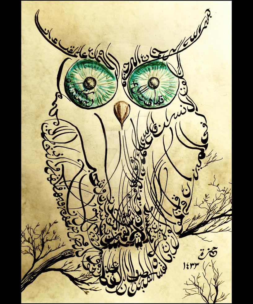 Owl Calligraphy by RoiYik