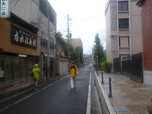 Streets of Kyoto 15