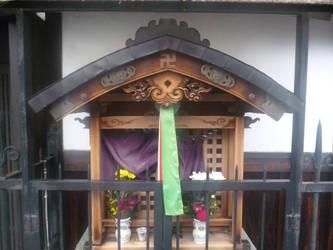 The little, lucky shrine by MagicalDragon8