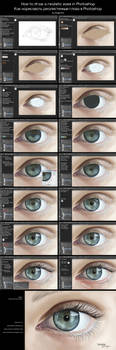 How to draw a realistic eyes in Photoshop