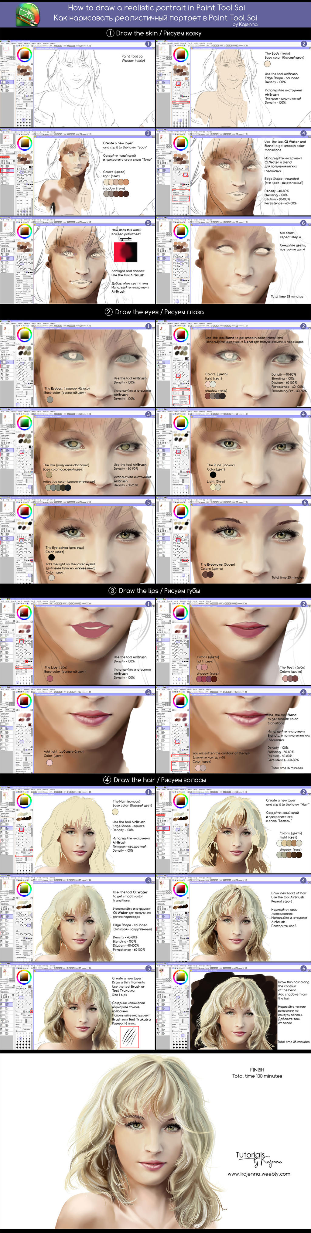 How to draw a realistic portrait in sai tutorial by kajenna on how to draw a realistic portrait in sai tutorial by kajenna ccuart Images