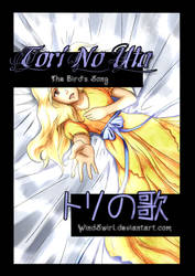 Tori no Uta (ENG) Cover