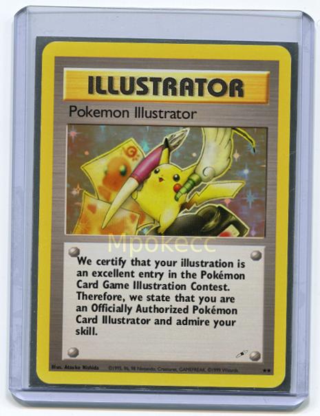 Pokémon Cards 6d988f4db6913740118eb5ce9b4d0c6d-d4fraqq