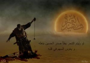 shahid al3abra